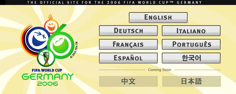 FIFA worldcup site